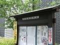 1702文京ー高田老松 (3)