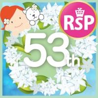 RSP53th.jpg