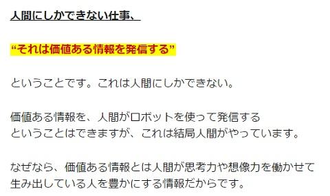 井口ビジネス6