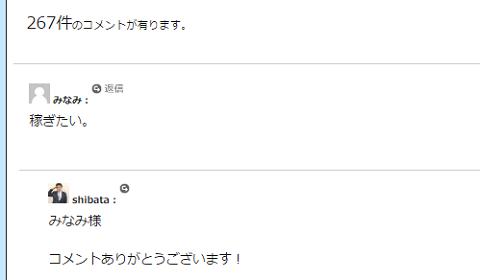 PSPバンク3