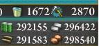 E-1 突破時の資源