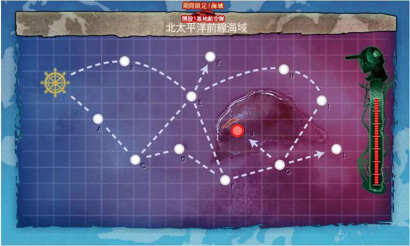 E-2 MAP
