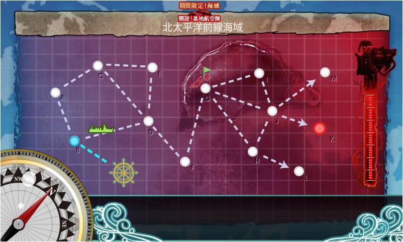 E-3 MAP