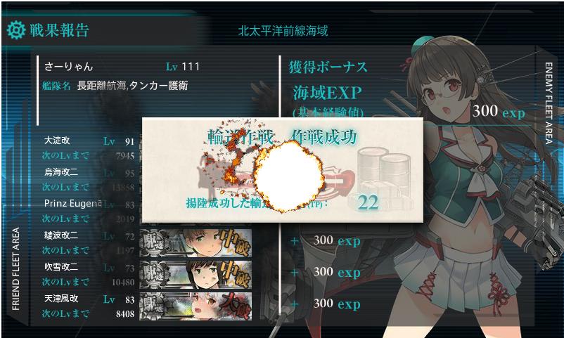 E-3 乙クリアー