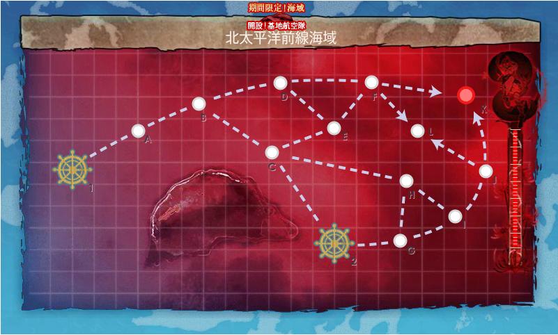 E-4 MAP