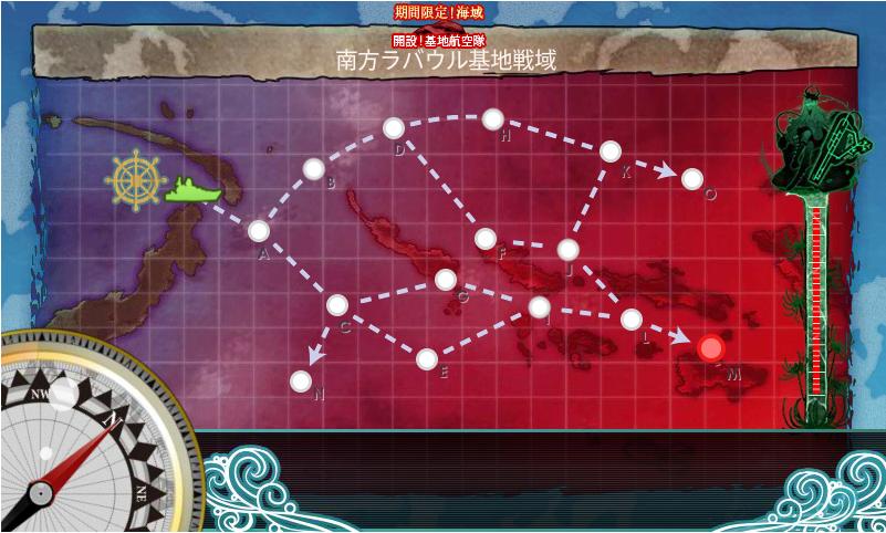 E-5 MAP