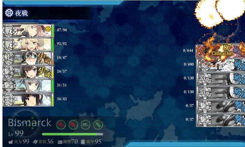 E-3 甲クリアー