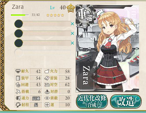 kancolle_20160520-220759480.png