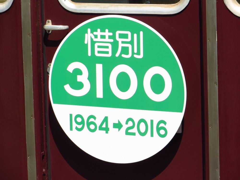 20160618-HK11.jpg