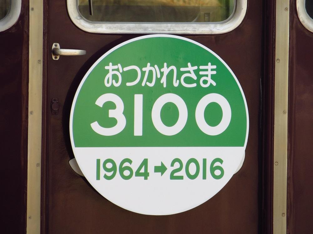 20160618-HK12.jpg