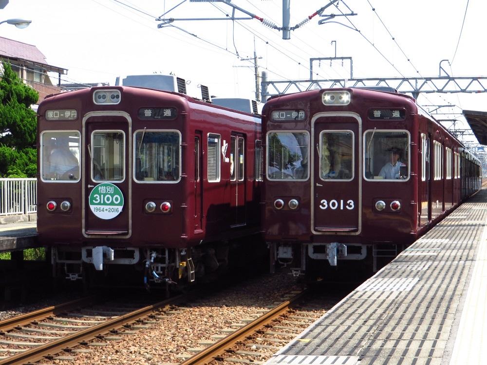 20160618-HK2.jpg