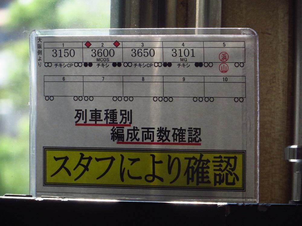 20160618-HK8.jpg