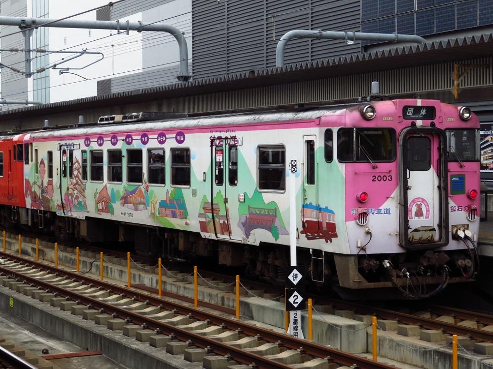 20160925-JR12.jpg