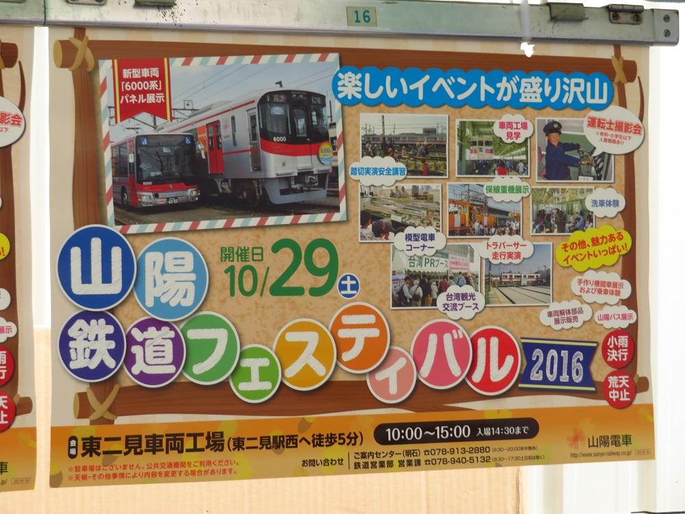 20161002-9.jpg