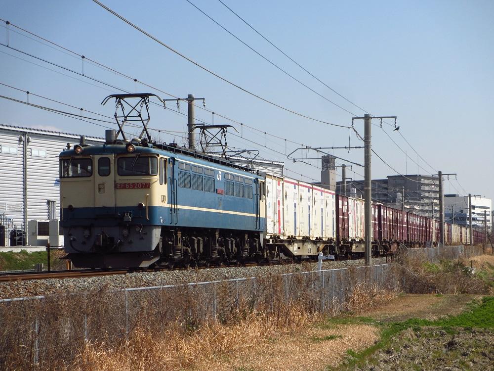 EF65-2077.jpg