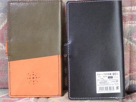 004_convert_20160530181158⑤レザー手帳カバー