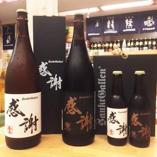20160603感謝ビール