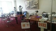 DSC_0904集団健診5