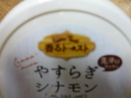blog10871.jpg