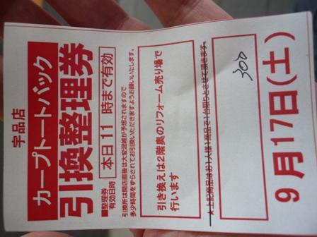 blog11109.jpg