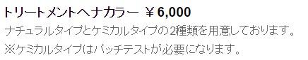 2016y10m08d_114144412.jpg