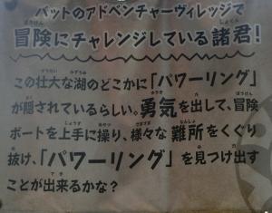 鈴鹿アドベンチャー10