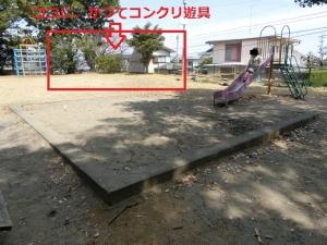 坪井児童遊園6