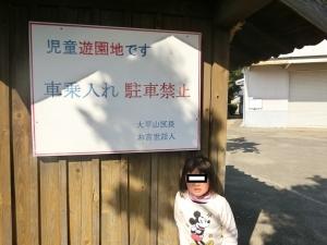 聖徳神社1-1