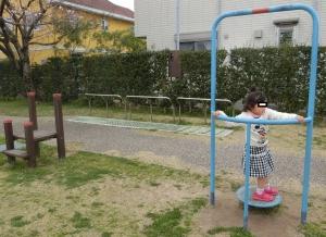 南崎公園3