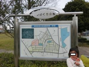 なかどおり公園11