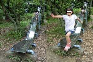 菊川公園その11