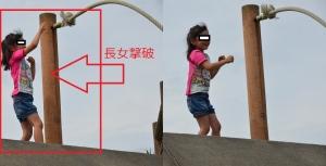 福田ふるさと10-1