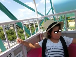 京都遊園地12