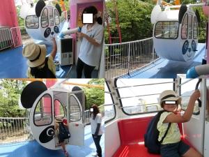 王子2遊園5