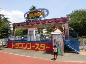 王子2遊園8