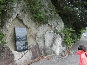 淡島探検9