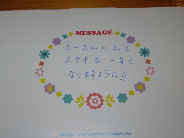 IMG_6234.jpg