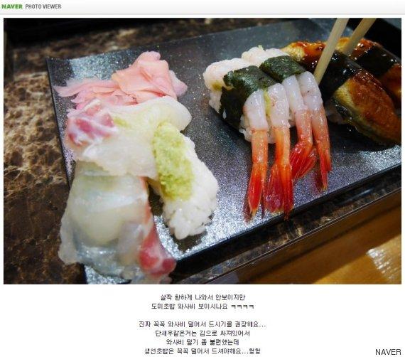 大量わさび寿司