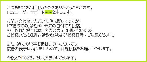 加工済み_bd82f9d48cbd0a063c8b7679f358ee43