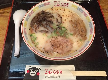 内田らーめん3