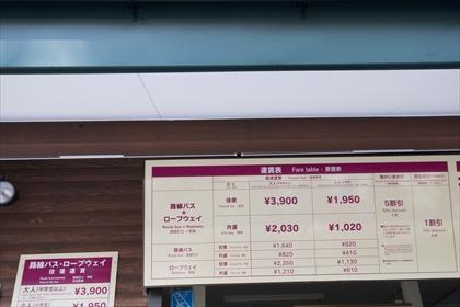 2016-4-30 木曽駒ケ岳04 (1 - 1DSC_0004)_R