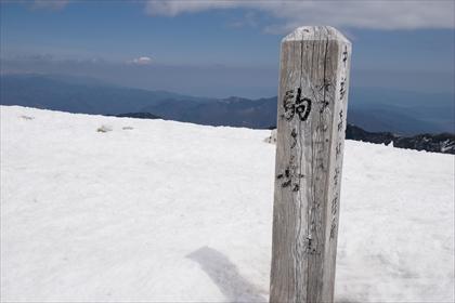 2016-4-30 木曽駒ケ岳27 (1 - 1DSC_0073)_R