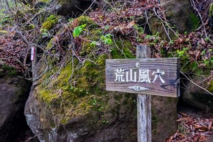 2016-5-7 鍋割&荒山09 (1 - 1DSC_0009)_R