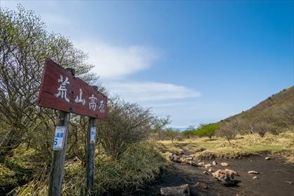 2016-5-7 鍋割&荒山11 (1 - 1DSC_0011)_R