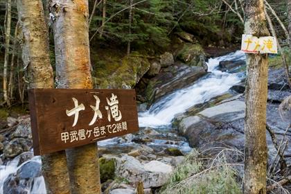 2016-5-12-13 甲武信ヶ岳25 (1 - 1DSC_0039)_R