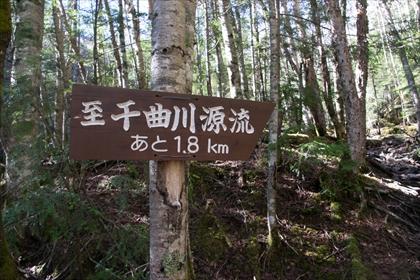 2016-5-12-13 甲武信ヶ岳28 (1 - 1DSC_0042)_R