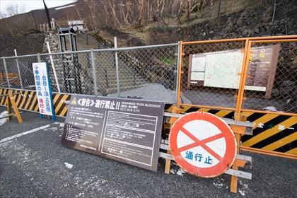 2016-5-19 残雪富士登山03 (1 - 1DSC_0005)_R