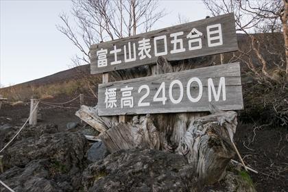 2016-5-19 残雪富士登山04 (1 - 1DSC_0006)_R