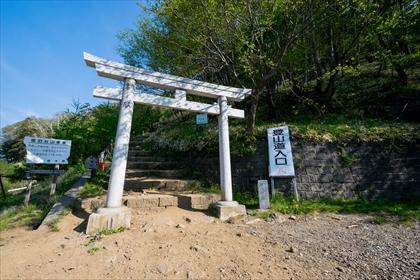 2016-5-24 男体山17 (1 - 1DSC_0022)_R