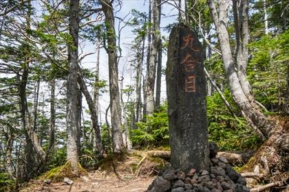 2016-5-24 男体山43 (1 - 1DSC_0059)_R